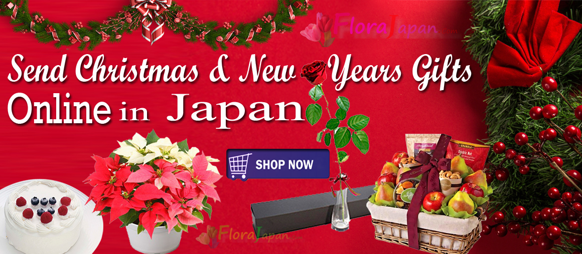 send christmas and happy new year banner to japan