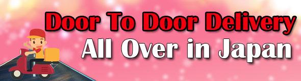 door to door delivery in japan
