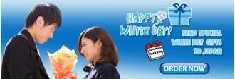 send white day gifts to japan