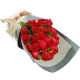 12 red rose bouquet to japan